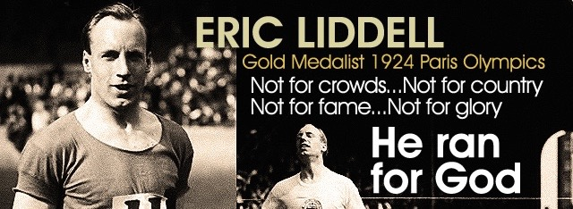 eric olympic gold